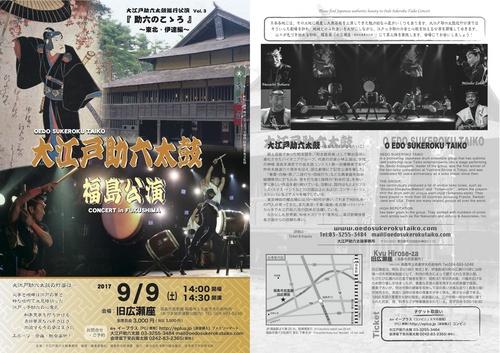 Hiroseza2.jpg